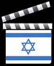 קולנוע ישראלי